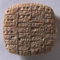 A Sumerian pharmacy tablet
